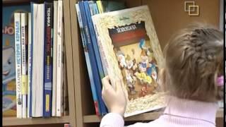 Детс.библиотека № 70 - экскурсия «Дом, где живет книга»
