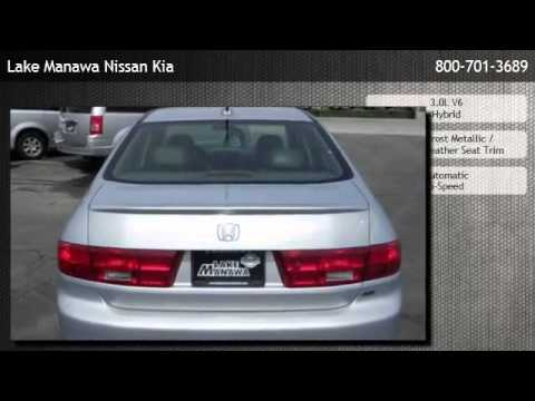 2005 honda accord hybrid ima sioux city youtube. Black Bedroom Furniture Sets. Home Design Ideas