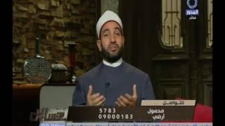 عبد الجليل: حب الله من المقدسات الواجبة .. فيديو