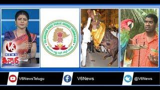 Sadar Festival   TRT Notification   Gujarat New Year Celebration   Police Martyrs Day   TeenmaarNews