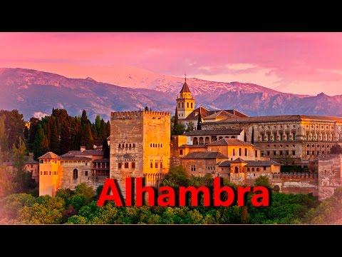Альгамбра. Гранада. Испания