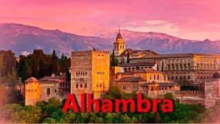 Альгамбра Alhambra, Гранада, Испания(La Alhambra (Granada, Spain) - выдающаяся достопримечательность. Уникальная мавританская архитектура Западной Европы...., 2015-11-22T12:27:30.000Z)