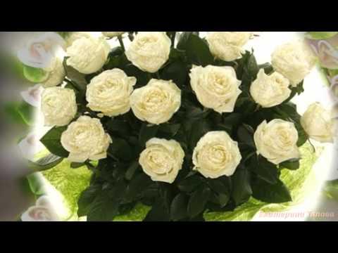 Видео С днем свадьбы 2 года поздравления картинки