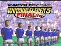 World Soccer Jikkyou Winning Eleven 3 - Final Ver. (Japan) (PS1) (1998)