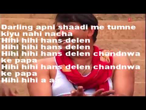 Hi Hi Haas Delen Rinkiya Ke Papa Song Lyrics.must Watch You Will Love It.