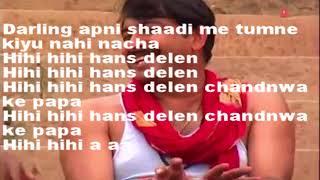 Hi hi haas delen rinkiya ke papa song lyrics.must watch you will love it.