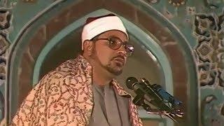 الشيخ الشحات محمد أنور | سورة الفرقان 77 - 85 روائع تلاوات إيران | بدون صوت الجمهور HD