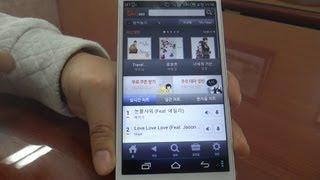 벨365 - 벨소리, 컬러링, MP3다운로드 (소개 영…