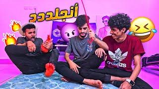 تحدي ( تضحك تنجلد ) | ميمز العرب 🥵😂🤣