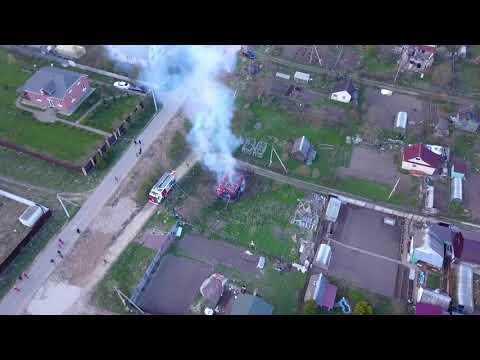 Пожар 04.05.2019 Садоводство - Большие Колпаны