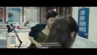 Repeat youtube video Movie 19+ Erotic Chinese Superhit Adult 19+ part 6