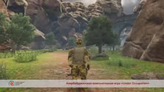 В Баку презентовали компьютерную игру о войне в Нагорном Карабахе