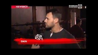 "Съемки клипа EMIN'a на песню ""Давай найдем друг друга"" в программе NEWSBOX"