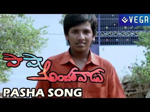 Pasha Andarivadu Movie Pasha Song Latest Telugu Movie 2014