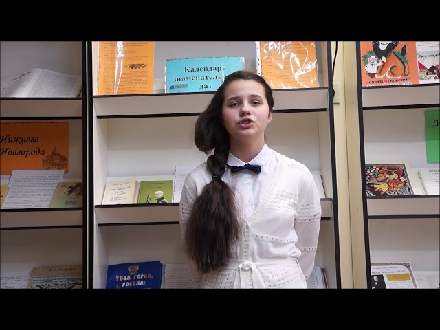 Изображение предпросмотра прочтения – ДарьяЦыбисова читает произведение «Закружилась листва золотая…» С.А.Есенина