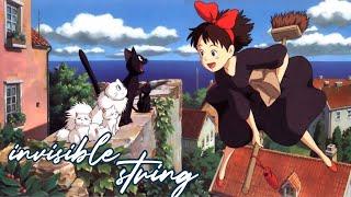 Invisible string- taylor swift / kiki