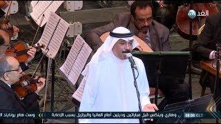 يوم جديد   عبد الله الرويشد يفتتح مهرجان الموسيقى العربية بـ مصر التي في خاطري