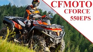 CFMOTO CFORCE 550 MAX XT EPS Video