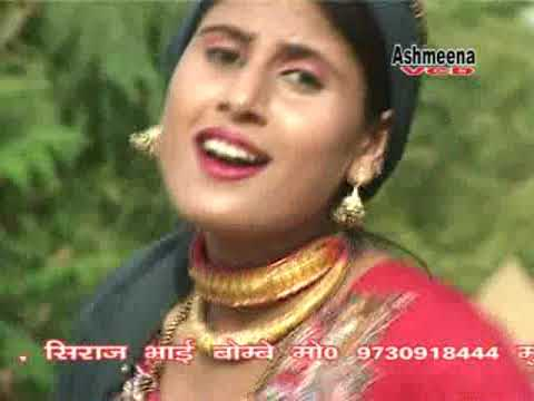 Serial number 618 new Mewati song