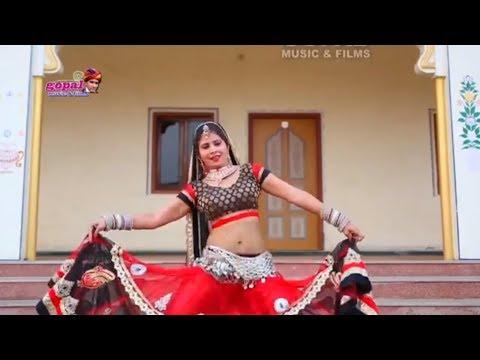 Gora Gaal # गोरा गाल # Rita Sharma # New Rajasthani DJ Song 2018 # Raju Rawal # RGM