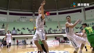 20180120 SBL超級籃球聯賽 關鍵好球