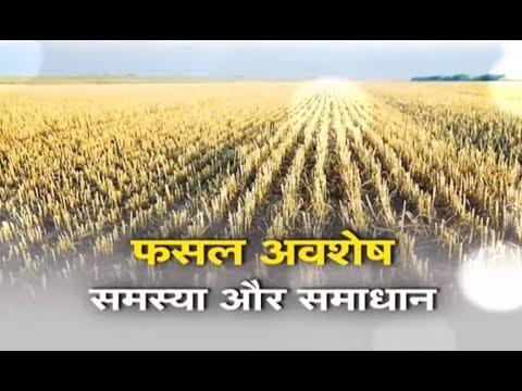Prakriti Ki Ore - Crop Residue Management