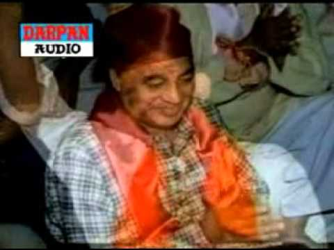 Madhaniya  - Mahant Sh. Harbans Lal Bansi