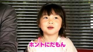 グとハナはおともだち 2012年6月 【タクシーエム / タクシーちゃんねる】 thumbnail
