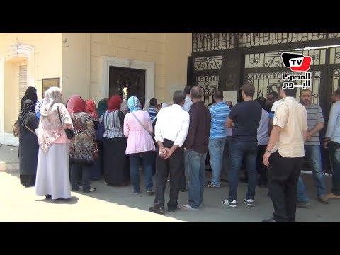 وقفة احتجاجية أمام «التعليم» احتجاجاً على رفع المصروفات الدراسية  - 14:21-2017 / 6 / 21