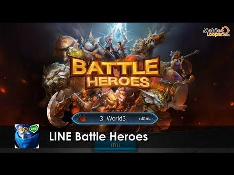 [เกมมือถือ] LINE Battle Heroes ครั้งแรกของเกมแนว MOBA-RPG ที่ไม่ควรพลาด