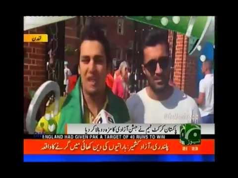 Pakistan Cricket ODI Victory 14 August GEO News Headlines London, UK