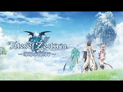Tales Of Zesteria Review (PC, PS4, PS3)