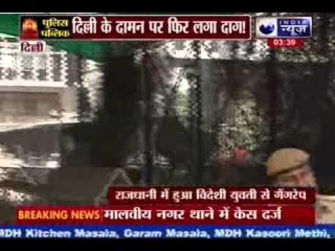 Congolese woman  gang-raped in south Delhi