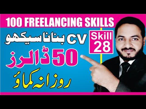 Skill # 28 | Resume Writing Service | Freelancing Guru