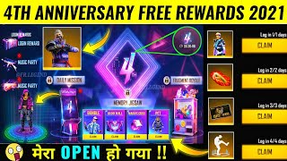 Free Fire 4th Anniversary Event | How To Claim 4th Anniversary Free Rewards | FF Anniversary 2021 screenshot 2