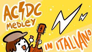 Super Medley di tipo SETTE canzoni degli AC/DC! Iscriviti? http://y...