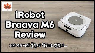 [캐나다미담리뷰] #23 아이로봇 브라바 M6 리뷰+사…