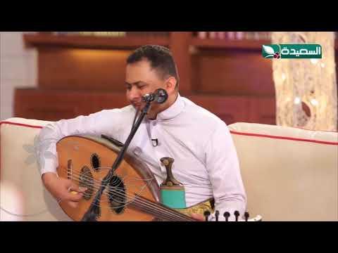 فيك أذوب و أذوب | يوسف البدجي | بيت الفن | قناة السعيدة