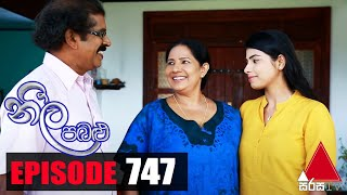 Neela Pabalu - Episode 747 | 13th May 2021 | @Sirasa TV Thumbnail