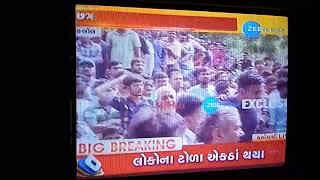 Chatral. Murder . To Kalol Nagar Palika . Hospital . Ashok Patel Kalol Nagar Palika adding
