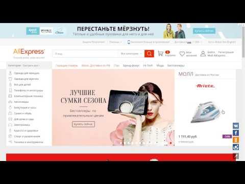 Снова про купоны от Aliexpressа, а так же про доставку через Казахстан.
