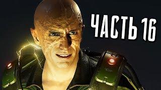 Человек-Паук PS4 Прохождение - Часть 16 - СТЕРВЯТНИК / ЭЛЕКТРО