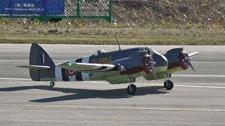Bristol Beaufighter ブリストル ・ボーファイター
