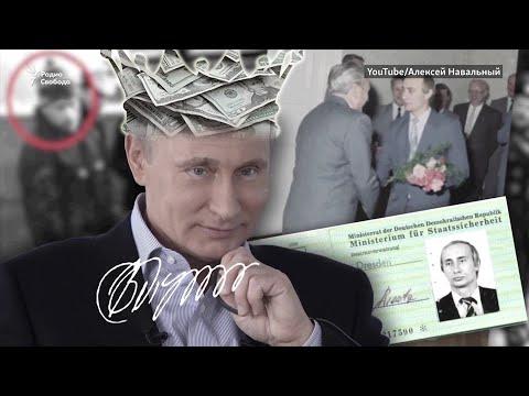Дворец — для Путина, арест — для Навального