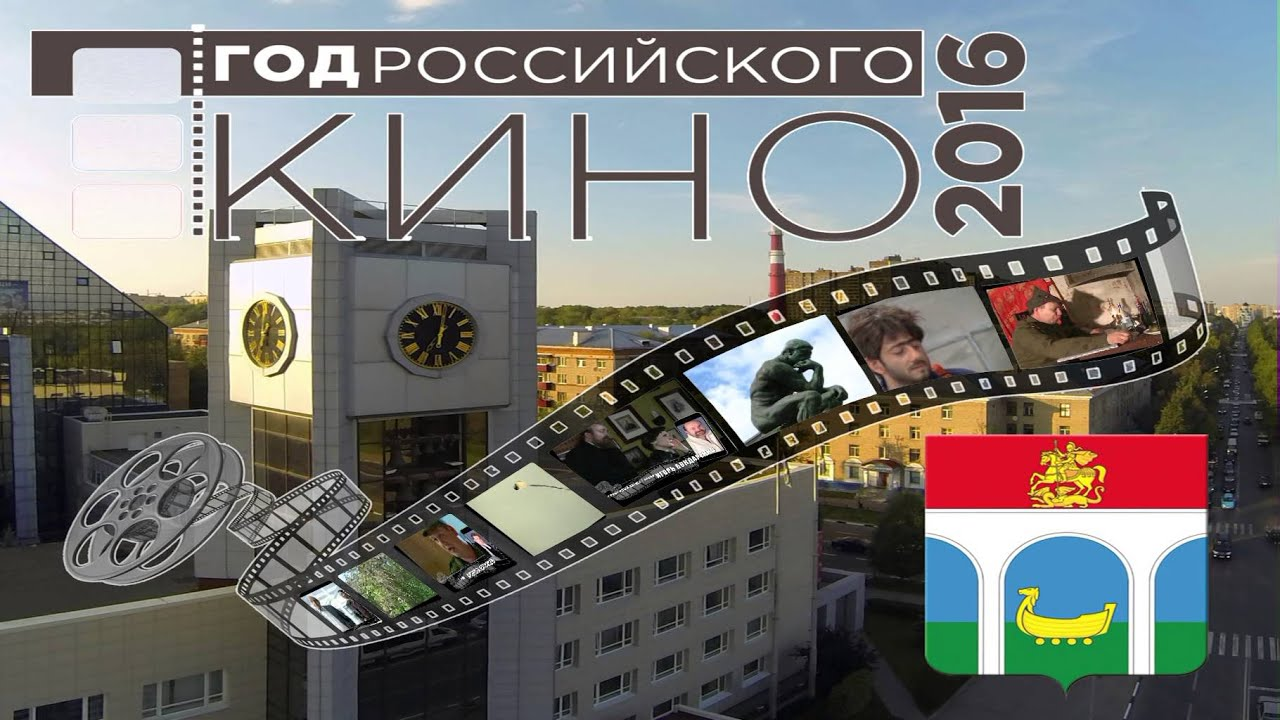 картинки год кино
