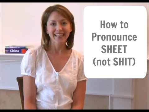 How to pronounce SHEET (not SHIT) - American English Pronunciation Lesson