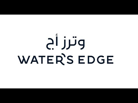 Water's Edge | Waterfront Apartments on Yas Island | Developed by Aldar