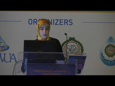 Arab Water Week Session (27) Part 3 Local Water Security Action Planning (LWSAP)