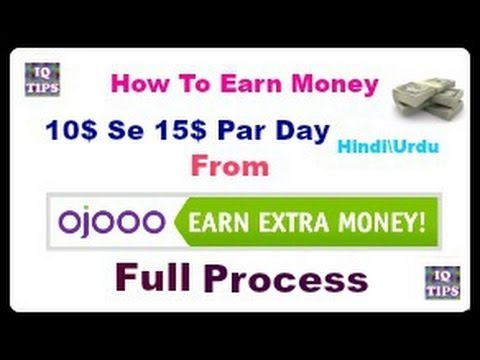 How To Earn Money 10 Se 15$ Par Day From Ojooo Hindi/Urdu