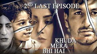 Khuda mera bhi hai ep 25 - 3rd april 2017 - syed jibran - ayesha khan